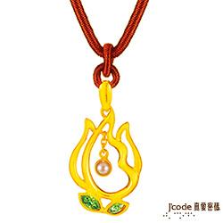 J'code真愛密碼 恩情祝福 純金+珍珠中國繩項鍊