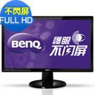 BenQ GL2250 22型 護眼高對比電腦螢幕