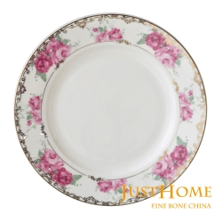 Just Home 蒂芬妮高級骨瓷8吋餐盤4件組