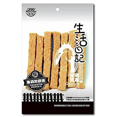 MDOBI摩多比-生活日記 狗零食 雞肉鱈魚條75g-3包組