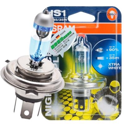 OSRAM 機車極速星鑽燈泡 12V/35/35W 公司貨(HS1)