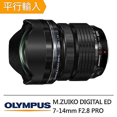 OLYMPUS M.ZUIKO DIGITAL ED 7-14mm F2.8 PRO 平輸