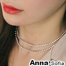 【3件5折】AnnaSofia 簡約雙層耀鑽 短項鍊鎖骨鍊頸鍊CHOKER