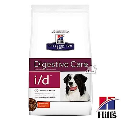 Hills 希爾思 消化系統護理 i/d 犬用處方乾糧(1861)8.<b>5</b>磅 X 1包