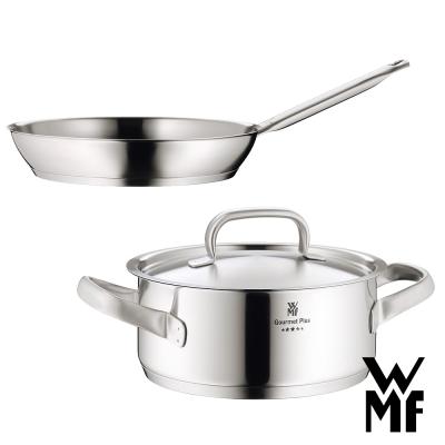 德國WMF-Gourmet-Plus系列24cm平