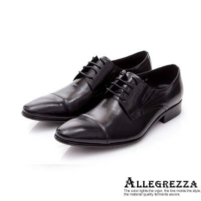 ALLEGREZZA-真皮男鞋-極簡都會-素雅切面尖頭綁帶鞋  黑色