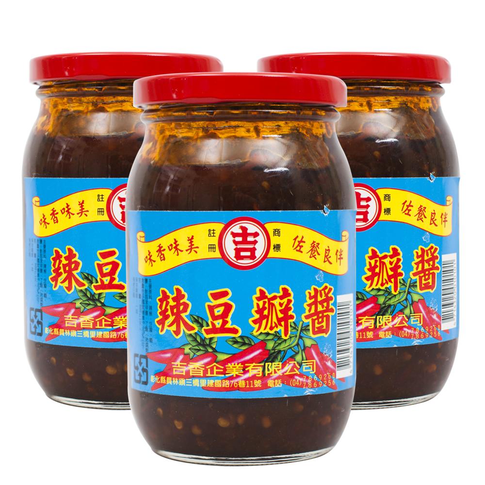 丸吉 復古辣豆瓣醬 600ml 三瓶入