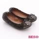 BESO 青春洋溢 真皮結飾菱格紋摺疊平底鞋