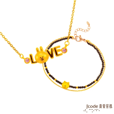 真愛密碼-我愛兔兔黃金項鍊-熊大愛你尖晶石手鍊