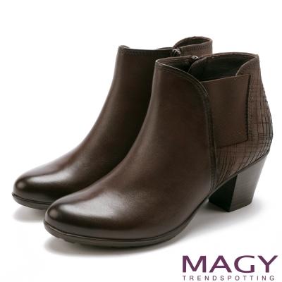 MAGY 個性復古 素面側邊彈力鬆緊牛皮踝靴-咖啡