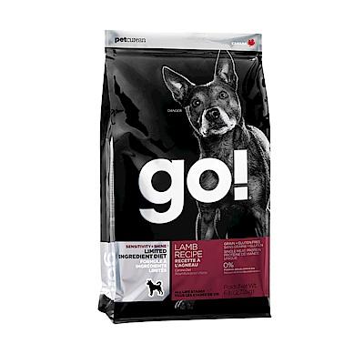 Go! 低致敏羊肉無穀全犬配方《25磅》