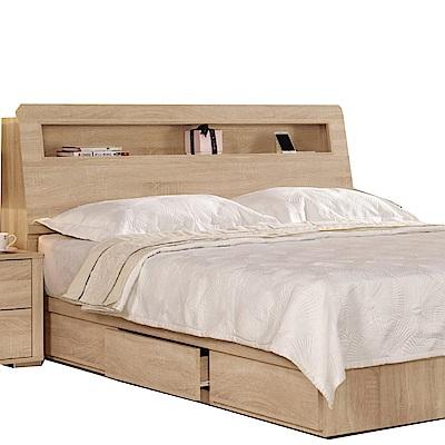 品家居-薇莉亞6尺橡木紋雙人加大床頭箱-182x2