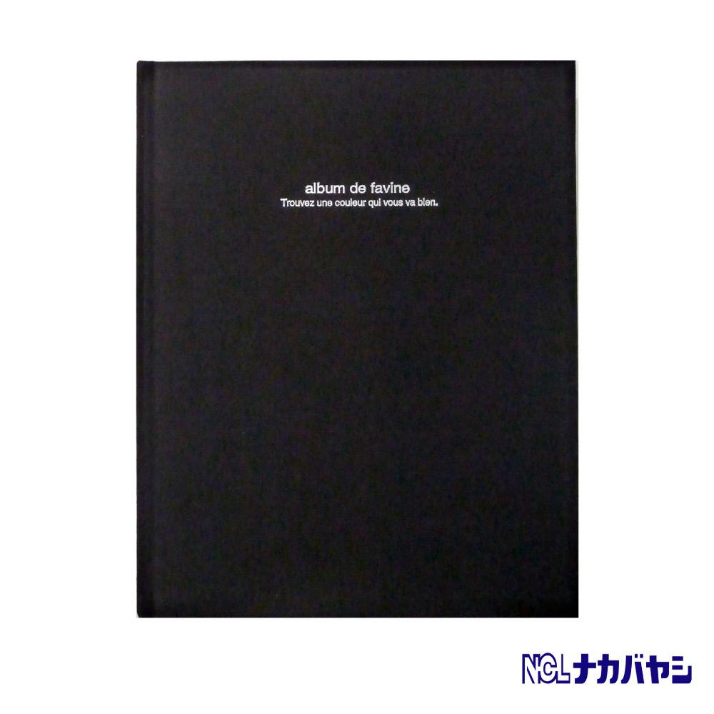日本Nakabayashi 百年相本 典藏系列 布面百年黑內頁相本(黑)