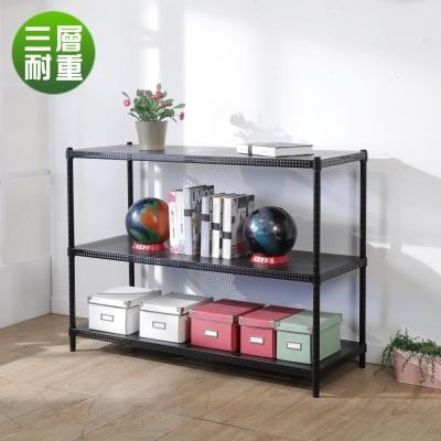 BuyJM加強型黑沖孔板三層置物架120x45x90cm-DIY