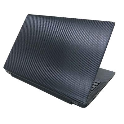 EZstick 喜傑獅 CJSCOPE SY-250  Carbon 黑色立體紋機身貼