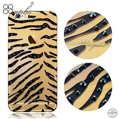 apbs iPhone6s/6 4.7吋 施華洛世奇彩鑽手機殼--權威虎紋