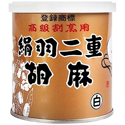 惠美福 胡麻醬-白(300g)