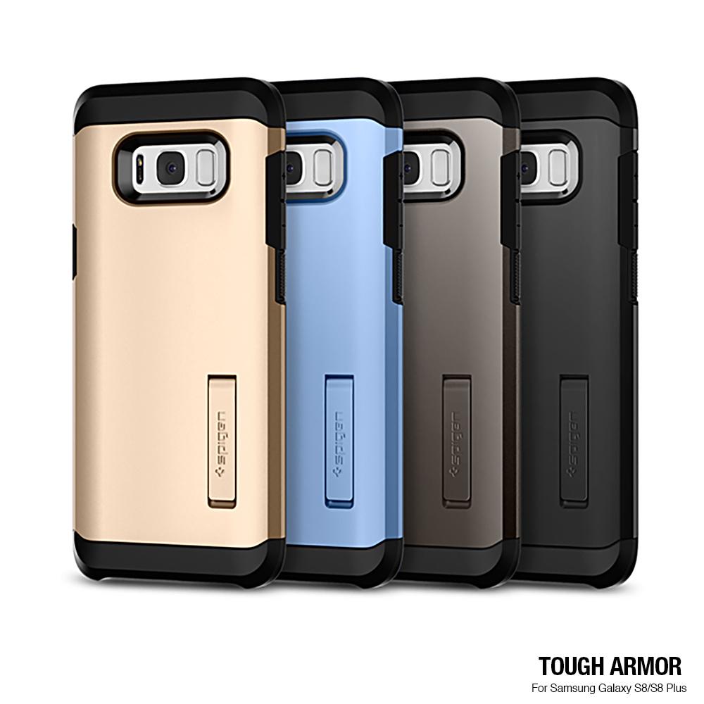 Spigen Galaxy S8 + Tough Armor-美國軍規防震殼