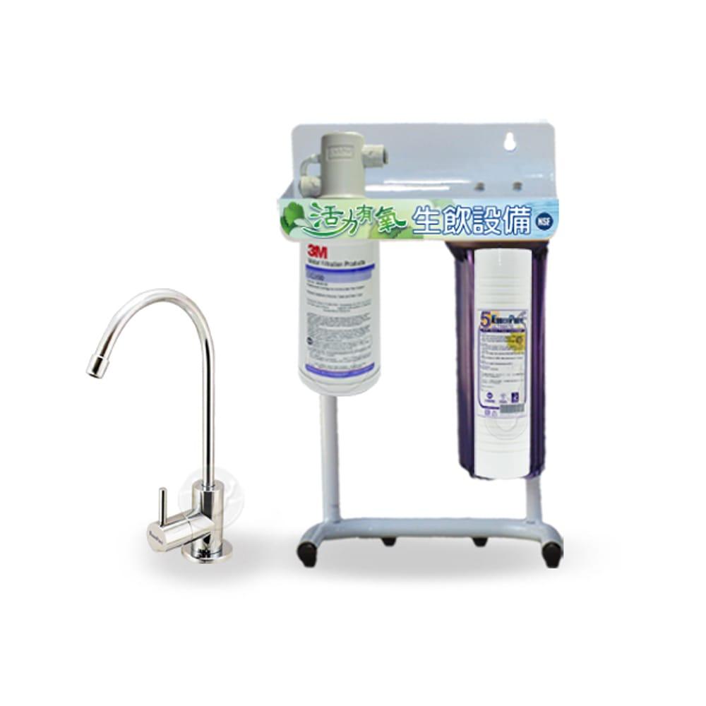 EssenPure水蘋果 二道立架淨水器搭配3M CC350 濾心