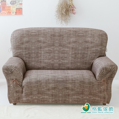 格藍傢飾 禪思彈性沙發套4人座-咖