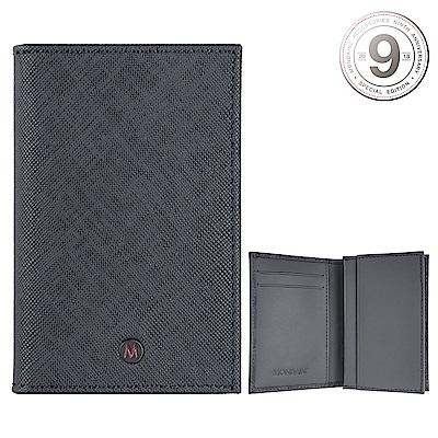 MONDAINE 瑞士國鐵牛皮十字紋豪華型名片夾-灰x灰