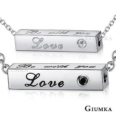 GIUMKA情侶對鍊情人節禮物Love一字白鋼項鍊 一對價格