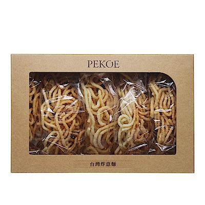 PEKOE精選 台灣炸意麵(340g)