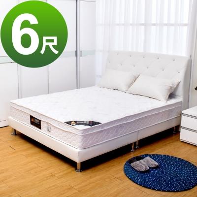 Boden-護框3D透氣備長炭抗菌獨立筒床墊(適中偏硬)-6尺加大雙人