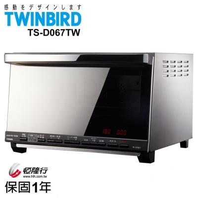 日本TWINBIRD-油切氣炸烤箱TS-D067T