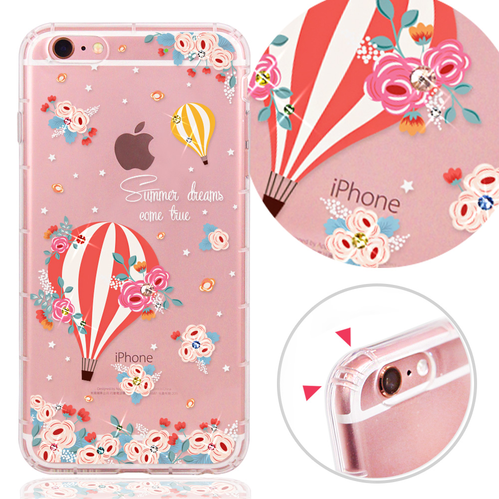 YOURS APPLE IPhone6 / 6s 奧地利水晶彩繪防摔氣墊手機鑽殼-嘉年華