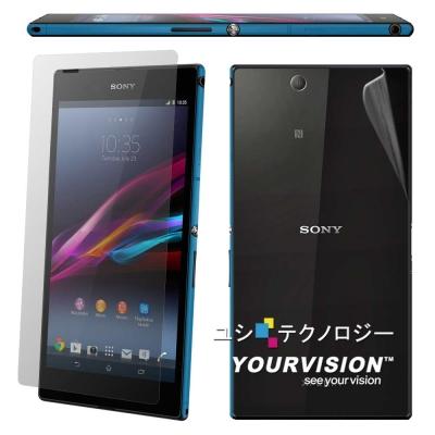 Sony Xperia Z Ultra 超服貼全機保護膜(螢幕+主機背部+側邊)...