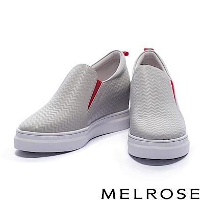 休閒鞋 MELROSE 獨特撞色設計鋸齒壓紋牛皮厚底休閒鞋-灰