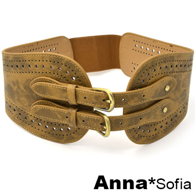 AnnaSofia 雙釦圓弧洞暈染革 彈性寬腰帶腰封(暗駝系)