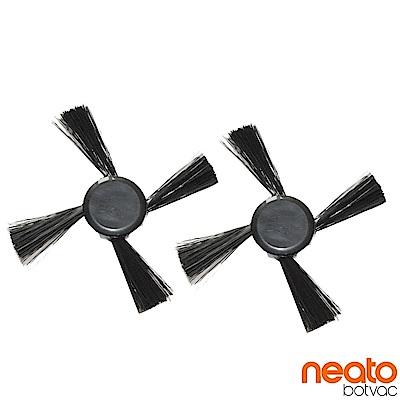 美國 Neato Botvac 系列原廠專用邊刷 (2入)