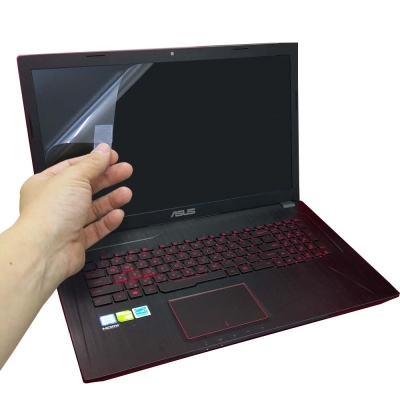 EZstick ASUS FX753 VD 專用 螢幕保護貼