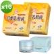 台糖-寡醣乳酸菌-30包-盒-x10盒-贈台糖詩丹