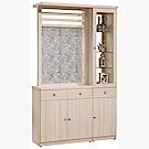 H&D 白雪杉4尺雙面櫃 (寬120.9X深39.5X高195.2cm)
