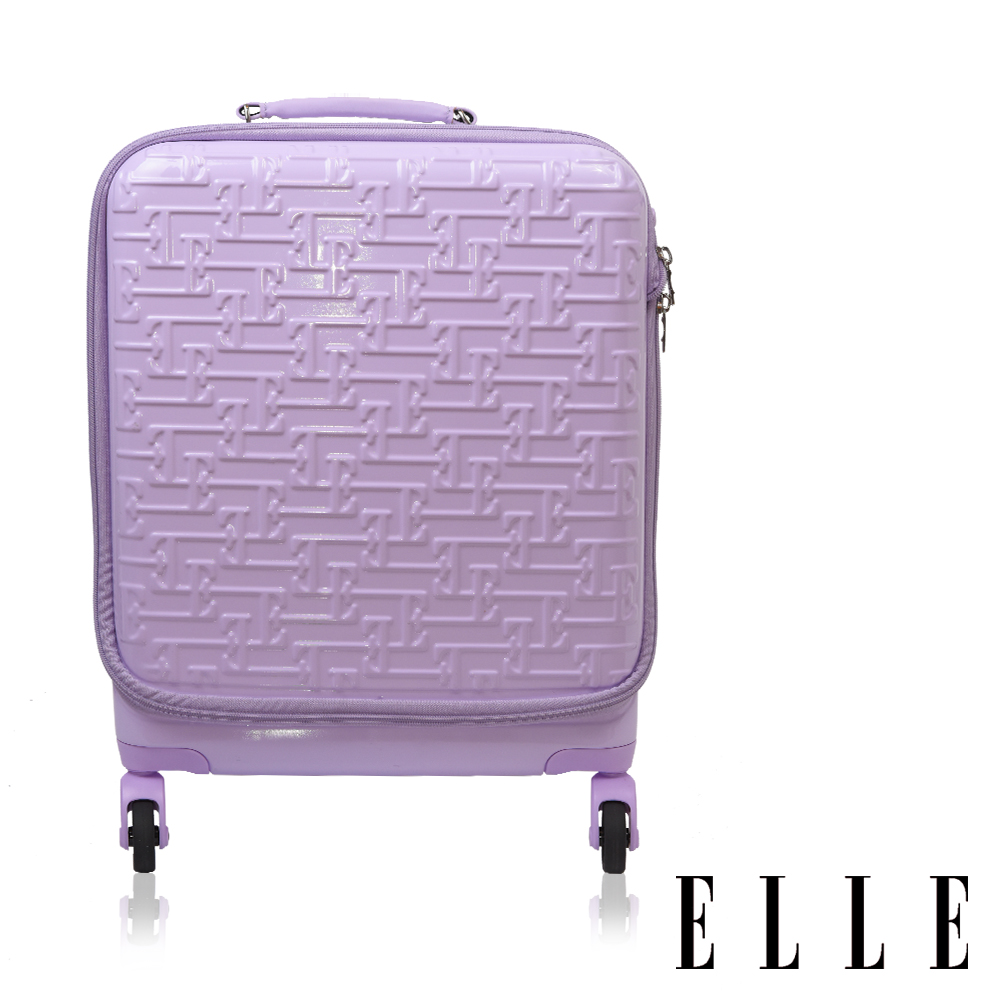 ELLE 18吋廉航通用款 馬卡龍專利前開式行李箱/登機箱-甜莓紫