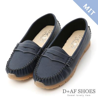 D+AF 柔軟升級.MIT經典款莫卡辛健走鞋*藍