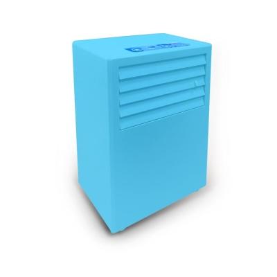 個人隨身可攜帶移動式噴霧空調水冷氣