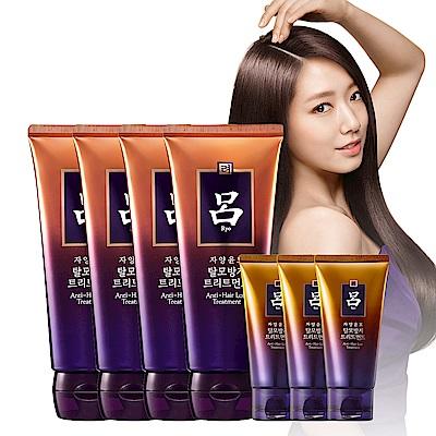 呂RYO_滋養韌髮護髮霜超值加量組