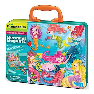 4M天才寶貝系列 - 小美人魚磁貼組