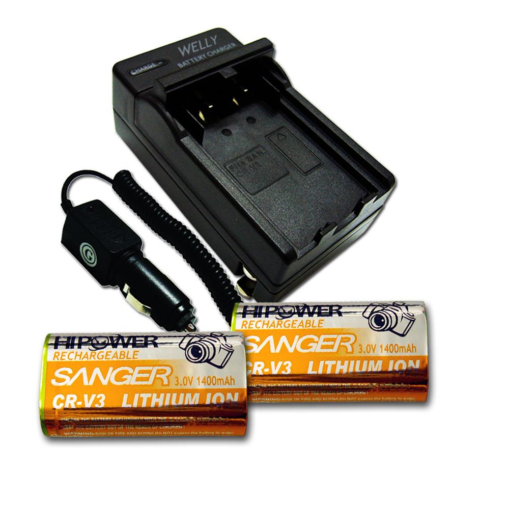 RCR-V3 / RCRV3 鋰電池(2入)+智慧型快速充電器