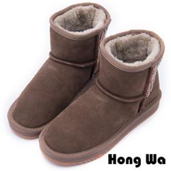 2.Maa - 日系風格牛麂皮編織毛紋雪靴 - 黑
