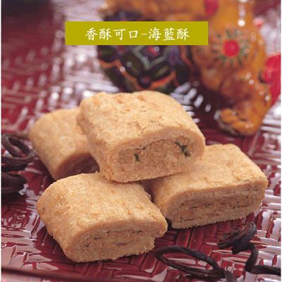 聖祖貢糖海蘭酥12入包