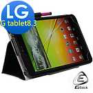 LG G Tablet 8.3 V500 背夾款皮套 加碼加贈機身貼