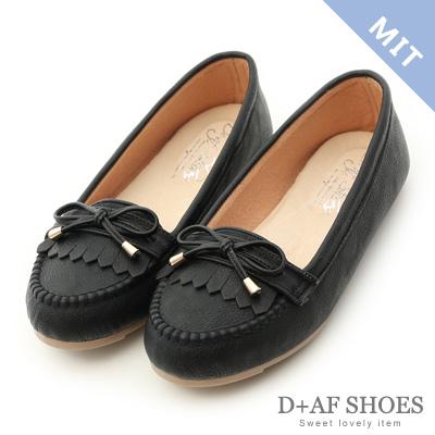 D-AF-輕恬舒適-MIT流蘇造型平底樂福鞋-黑