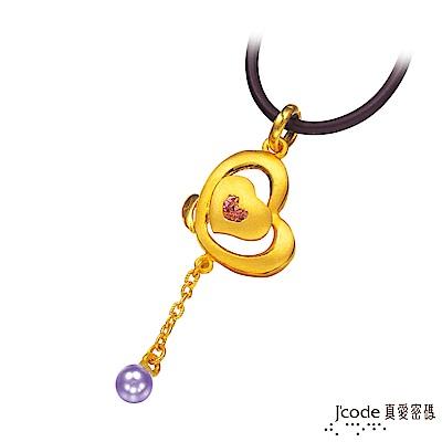 J'code真愛密碼 陶醉黃金/水晶珍珠墜子 送項鍊