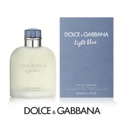 Dolce&Gabbana 淺藍男性淡香水200ml