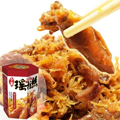 幸福小胖 海洋王宮小卷瑤柱絲24罐(辣味/110g/罐)